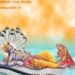 saphala-ekadashi-vrat-katha