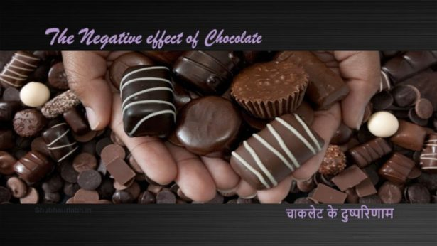 The Negative effect of Chocolate