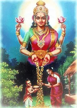 Kanakadhara stotra