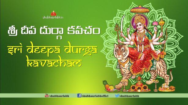 Sri Deepa Durga Kavacham