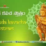 Sri Garuda Kavacha Stotram
