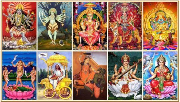 Dasa Mahavidya's
