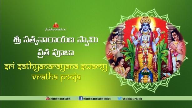 Sathyanarayana Swamy Vratha