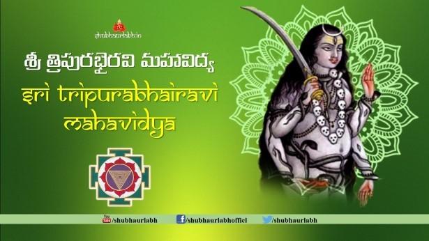 Tripurabhairavi Mahavidya