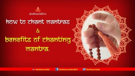 Benefits of Chanting Mantra