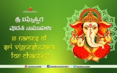 Sri Vigneshwara