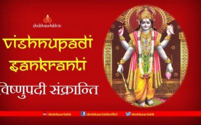 Vishnupadi Sankranti