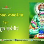 Hanuman Mantra for Karya sidhi