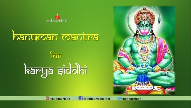 Hanuman Mantra for Karya sidhi