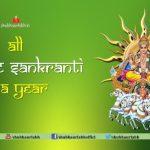 Twelve Sankranti